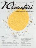 Wasafiri Magazine_