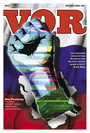 VQR Magazine
