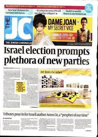 The Jewish Chronicle (JC) Magazine