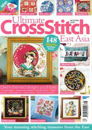 Ultimate Cross Stitch Magazine